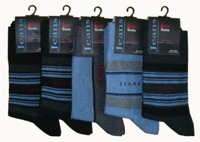Damen Baumwoll Socken mit JEANS Muster, 5er Pack