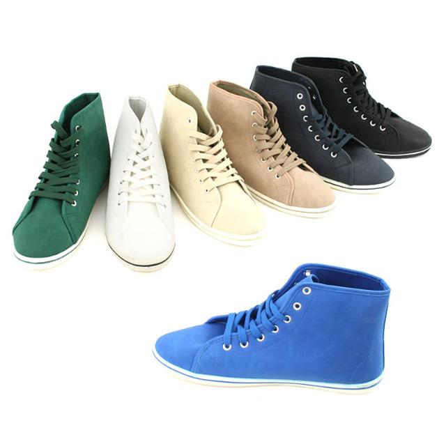 Freizeit Sport Schuhe Sneaker Gr. 40-45 je 4,95 EUR
