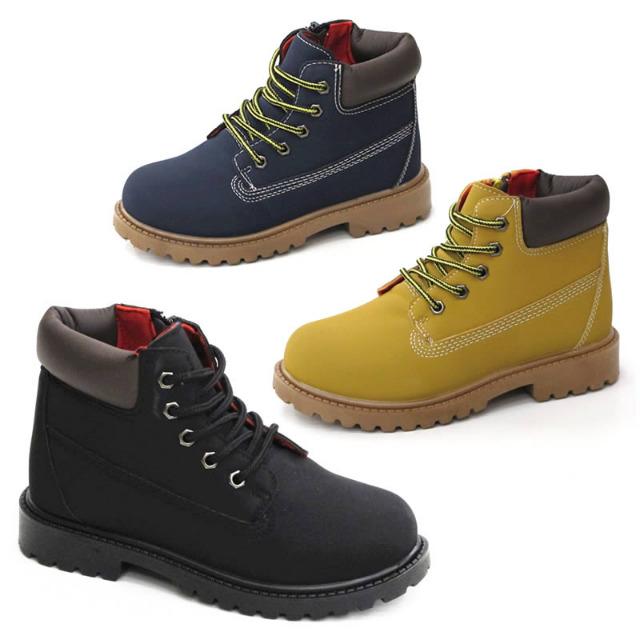 Kinder Freizeit Schuhe Sneaker Boots