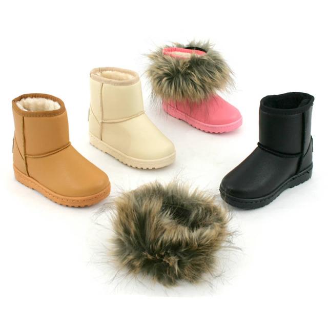 Kinder Fell Stiefel Schuhe Boots Gefüttert