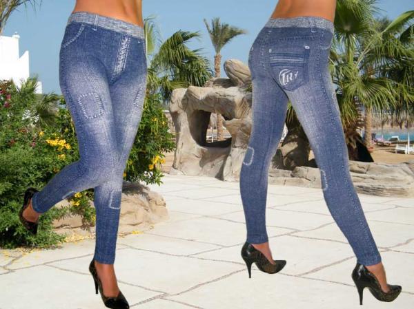 Jeans Stretch Legging Hose im trend Look C2