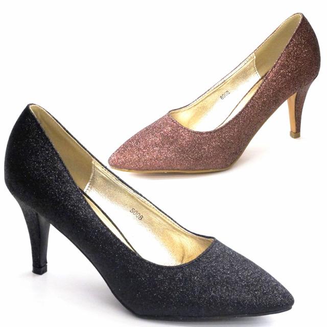 Pumps High Heels Schuhe Glitzeroptik Gr. 36-41 je 9,50 EUR