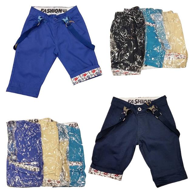 Kinder Jungen Bermuda Shorts Sommer Hose