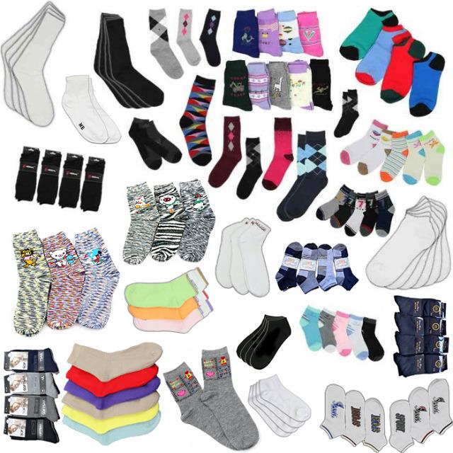 1000 Paar Socken Socks Füßlinge Strümpfe Damen Herren Kinder Freizeit Business