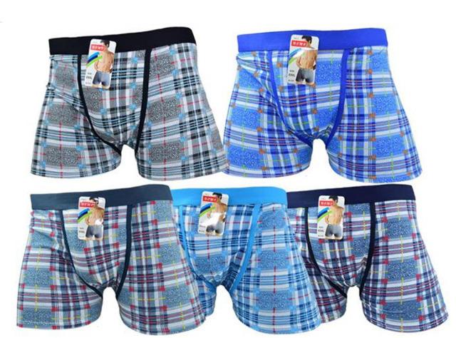 Herren Boxershorts Boxer Shorts Unterwäsche UOMO Unterhose - 1,09 Euro