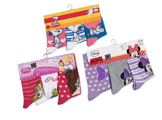 Original Disney Kinder Socken Socks Strümpfe Freizeit in 3 Modellen nur 0,69 Euro