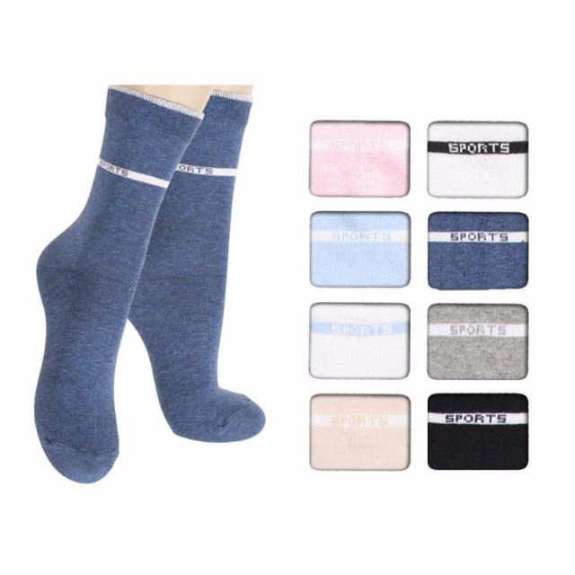 28-607369, Damen Socke 4er Pack, Gr. 35/38 -39/42, Damensocke, Damensocken, Strümpfe+++++++