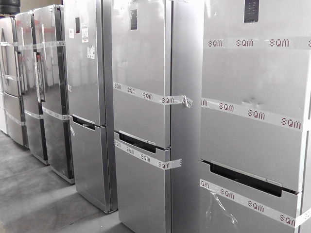 Side By Side Kühlschrank B Ware : Lot samsung weiße ware side by side kühlschränke waschmaschinen