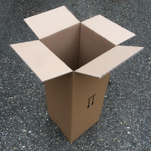 Versandkarton 2-wellig  Innenmaße LxBxH 265x265x680mm