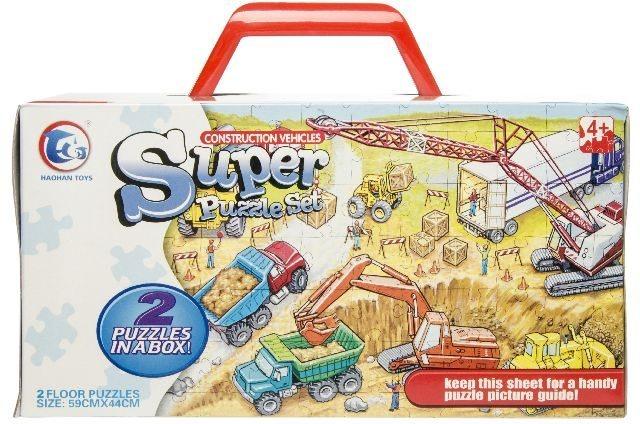 21-7305, Super Puzzle Set, 2 Puzzle im Tragekoffer, Baustelle