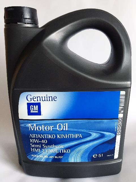 10W-40 GM 5 Liter ORIGINAL Opel Öl  !!! 8 JAHRE ALT !!!