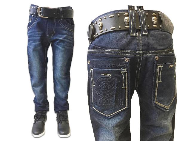 Kinder Kids Jungen Trend Jeanshose Denim Jeans Hosen Hose Skinny Kinderjeans - 6,90 Euro