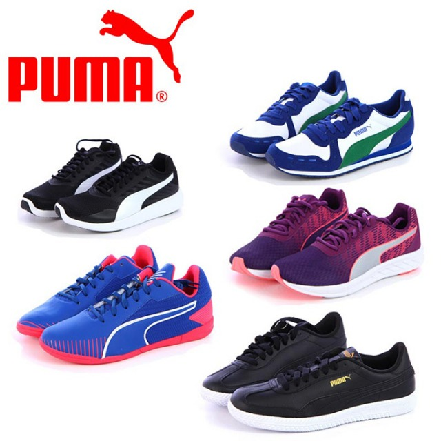 PUMA sportshoes wholesale. COMING SOON