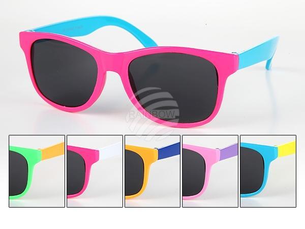 Sonnenbrille für Kinder Vintage Retro zweifarbig