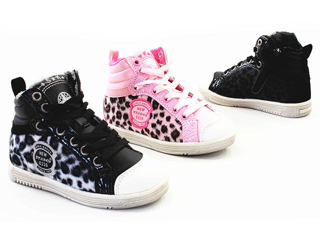 Kinder Mädchen Trend Sneaker Größe 24-29 Schnür und Reißverschluss Schuhe Schuh Shoes Sportschuhe Freizeit Schuh nur 7,25 Euro