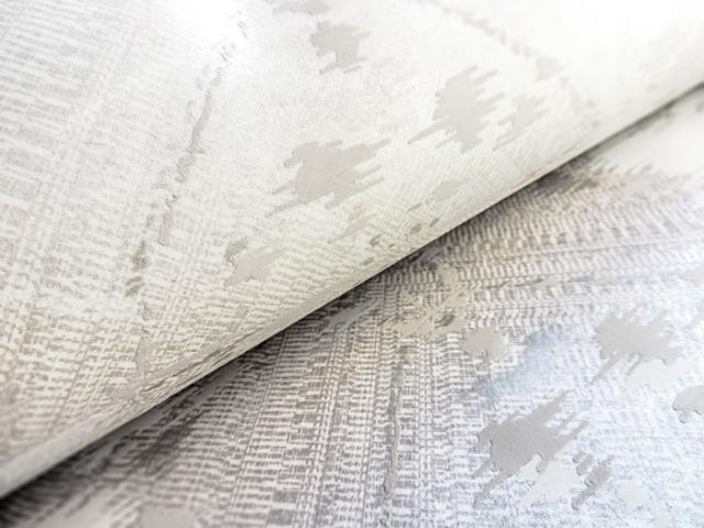 ATLAS HER-5130-3 Spachtel Putz Tapete Landhaus schimmernd beige perl-weiß perl-hell-grau 7,035 m2