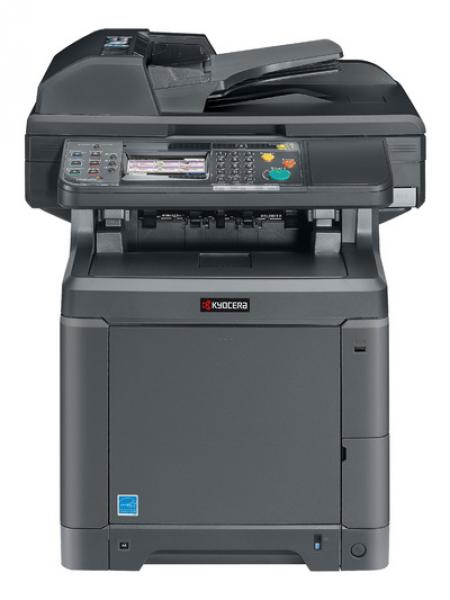 KYOCERA TASKalfa 266ci 26 Seiten/Minute 600 x 600 dpi USB2.0 Ja Ja 250 Blatt Fax Ja Toner vorhand