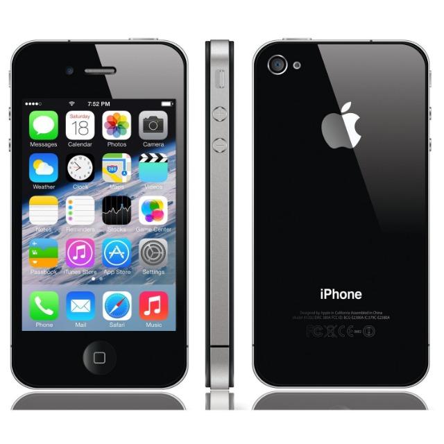 Restposten Smartphones 100 Geräte B-Ware