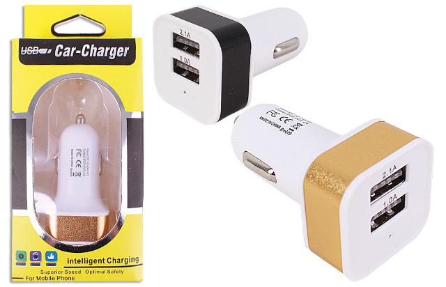 Auto Ladegerät USB Car Charger Schnellladegerät 2 x USB Anschluss 1.0 A und 2.1 A Handy Zigarettenanzünder Zubehör Smartphone Fast Charge -