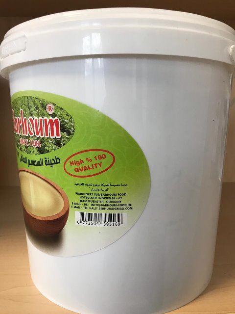 Barhoum Food Sesampaste Tahin Tahini Tahina 4,8KG 100% Sesammus 6772504395169