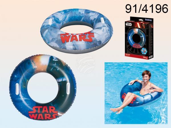 Aufblasbarer Schwimmring mit Griffen, Star Wars, ca. 91 cm, 2-fach sortiert, in Verpackung mit Headercard, 576/PAL