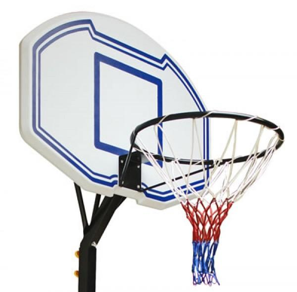 Basketballkorb / Basketballständer BK 260