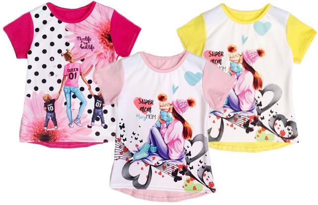 Kinder Mädchen Sommer T-Shirt 2-12 Jahre Trend Shirt Shirts Kurzarm Kindershirts Oberteil - 4,90 Euro