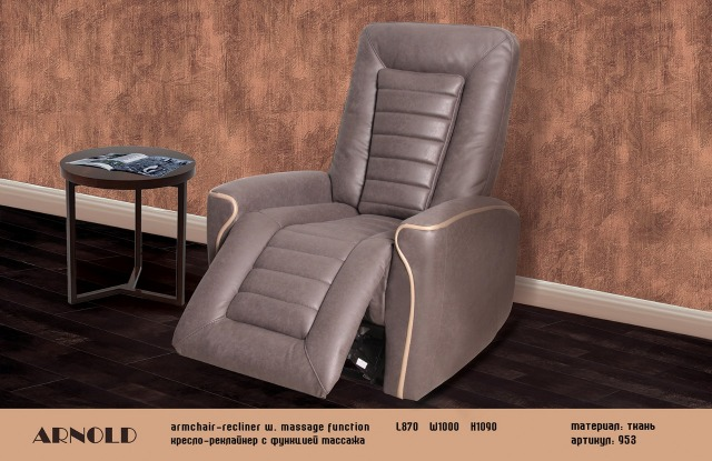 Armchair ARNOLD with electric recliner and massager