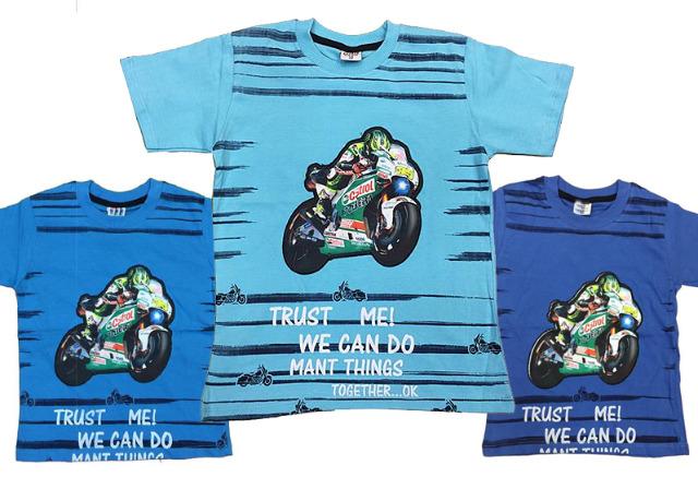 Kinder Jungen T-Shirt 104-128 Print Motorrad Baumwolle Shirt Shirts Kurzarm Kindershirts Oberteil - 3,90 Euro