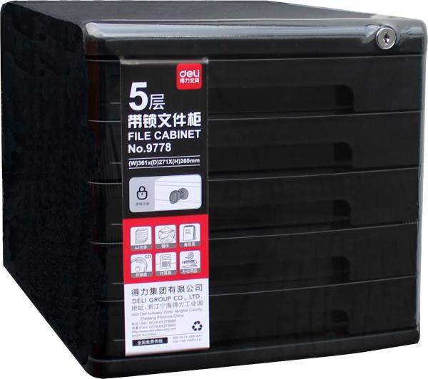 Schubladenbox Ablagebox mit 5 Schubladen mit Schloss abschließbar schwarz