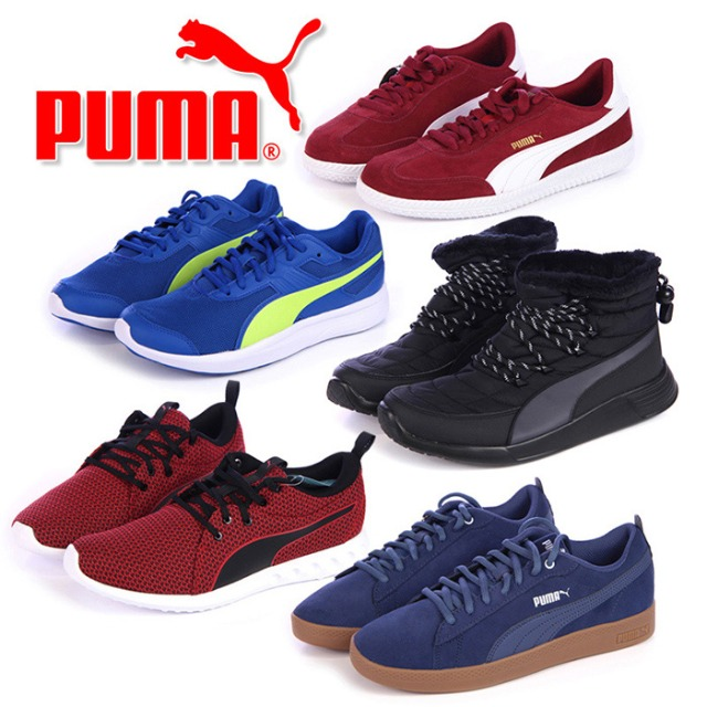PUMA sport shoes for men wholesale