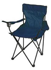 NEU: Praktischer Liegestuhl aus Stahl mit Handyhalterung | Zusammenklappbar