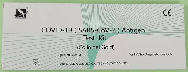 chnelltest COVID19 Antigen Nasal TestKit DEEPBLUE, SARS-CoV-2